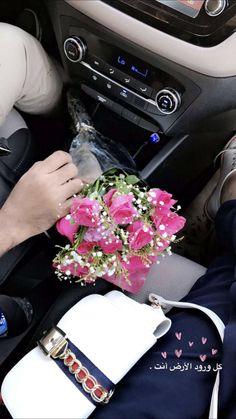 متى ؟! Muslim Couples, Muslim Women, Snapchat Quotes, Arabic Jokes, Couple Shoot, Photo Quotes, Bff Pictures, Queen Quotes, Picture Poses