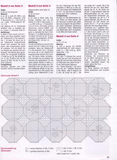 Схема к нежной прямоугольной салфетке