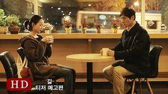 Korean Movie 길 (Path, 2016) 티저 예고편 (Teaser Trailer)