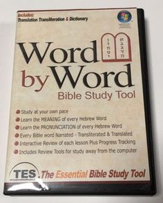 TES Word by Word The Essential Bible Study Tool 4 Books Bible PC Software: $89.98 End Date: Saturday Apr-28-2018 2:42:41 PDT Buy It Now for…