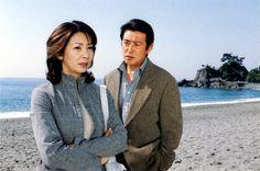 5 11 土 家政夫のミタゾノ 4 Japan Dorama 日本のドラマを海外で見る