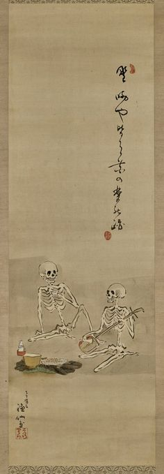 "Antique Japanese ink and colors scroll painting on silk by Gyosen; depicting an amusing scene of two skeletons: one playing a biwa, with a picnic meal spread out in front of them; signed and with seals; Meiji Perioid, late 19th Century; 40"" x 12 1/2"""