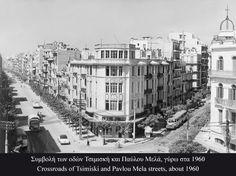 e_library_thessaloniki_103.jpg 700×523 pixels
