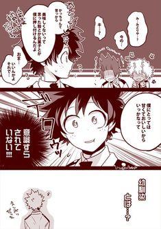 Katsuki Bakugou x Izuku Midoriya My Hero Academia Memes, Buko No Hero Academia, My Hero Academia Manga, Storybook Cottage, Cottage Art, All Anime, Manga Anime, Anime Stuff, Villain Deku