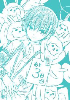 埋め込み Anime Chibi, Kawaii Anime, Manga Anime, Anime Art, Cute Anime Guys, Anime Love, Art Series, Anime Sketch, Boy Art