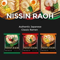 Love the taste of classic, authentic Japanese ramen? Our new Nissin Raoh flavors can be ordered online!