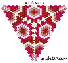 Схемы треугольников - мозаичное плетение 6