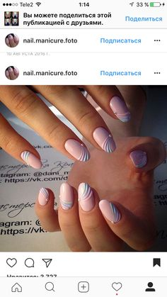 Find images and videos about nails, nail art and manicure on We Heart It - the app to get lost in what you love. Fabulous Nails, Perfect Nails, Gorgeous Nails, Love Nails, Pink Nails, Pretty Nails, My Nails, Sugar Nails, Nail Art Vernis