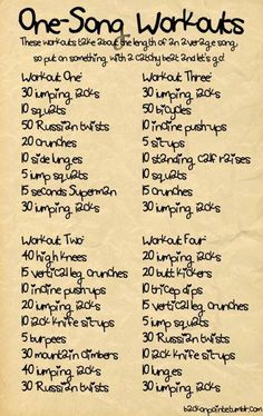 One Song Work Outs! We always love finding new ways to stay active.