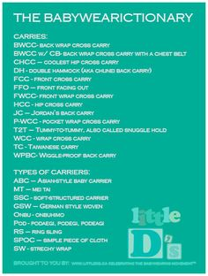 Have you ever needed a babywearing dictionary to de-code all of the abbreviations and lingo on forums? now you have one!