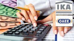 mykonos ticker: Ταμεία: Εκτός 100 δόσεων το 25% των οφειλών