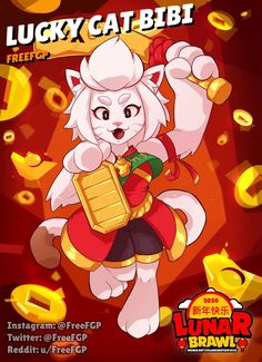 Favorite Cartoon Character, Character Art, Character Design, Smiling Cat, Anime Furry, Furry Drawing, Clash Royale, Anthro Furry, Locked Wallpaper