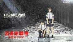なぜ図書館が舞台なのか?考えさせられるアニメだね!  http://www.timein.jp/item/show/980198684  timein.jp
