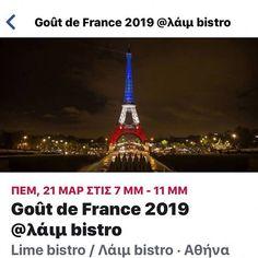 Περισσότεροι απο 1000 Σεφ και εστιατόρια σε όλο τον κόσμο θα σερβίρουν την ίδια μέρα ένα παραδοσιακό γαλλικό δείπνο στο κοινό τους!  Την Πεμπτη 21 Μαρτίου 2019 σας περιμένει ένα από τα πιο εμπνευσμένα μενού του Lime bistro / Λάιμ bistro  Ιδιαίτερα και ξεχωριστά πιάτα χωρίς ζωικά - γλουτένη - ζάχαρη με εκλεκτά κρασιά και πρώτης ποιότητας σαμπάνια  θα σας ταξιδέψουν στο κλίμα ενός γαλλικού bistro!  Κάντε τώρα την κράτηση σας!  ΓΑΛΛΙΚΟ ΜΕΝΟΥ  21 ης Μαρτίου 2019 MENU FRANÇAIS du 21 mars 2019… 21 Mars, Lime, France, Map, Travel, Instagram, Limes, Viajes, Location Map