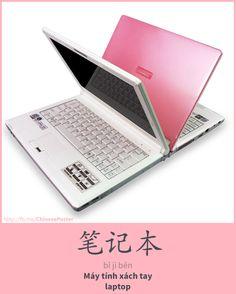 笔记本 - Bǐ jì běn - Máy tính xách tay - Laptop