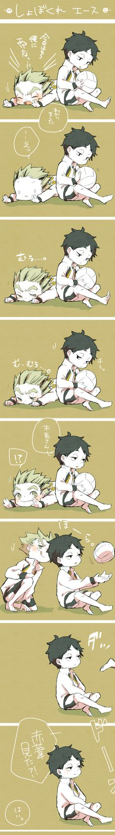 Bokuto will always feel better after he does a spike! Bokuto and Akaashi ~ Haikyuu!!