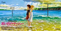 La siguiente película de Studio Ghibli podría ser lo contrario a lo visto en Omoide no Marnie.