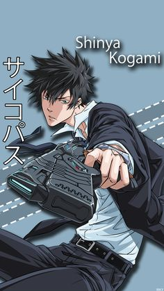 anime boy , Psycho-Pass