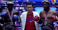 8 แม็กซ์ มวยไทย วันที่ 1 พฤศจิกายน 2558 โมฮัมหมัด โซอาเน ชกกับ ชาร์ล ฟรองซัวร์