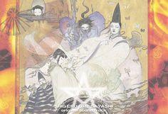 安倍晴明の活躍を描いた映画「陰陽師」梅林茂によるI・II両作品の音楽をここにコンプリート!