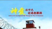 "【Eastern Lightning】Micro Film ""God's Love Accompanied Me Through T - Funny Videos at Videobash"