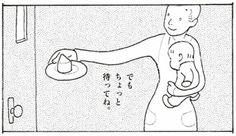 Takano Fumiko