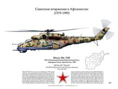 Planes of today Russian Military Aircraft, Military Helicopter, Military Jets, Air Fighter, Fighter Jets, Russian Jet, Russian Air Force, Attack Helicopter, Aircraft Design