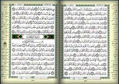 صفحه 533، 534 #القرآن_المصور الجزء السابع و العشرون ؛ سور :الرحمن ، الواقعة