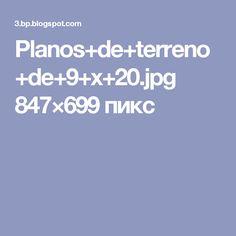 Planos+de+terreno+de+9+x+20.jpg 847×699 пикс