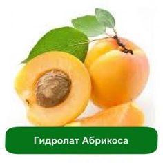 Гидролат абрикоса, его косметические свойства.  Применение гидролата абрикоса в натуральной косметике и мыловарении.