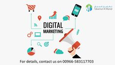 The best Top Digital Marketing Companies Pune,WGBL has helped companies generate more revenue through digital marketing services.We offer world-class digital marketing services all over India.Best Top Digital Marketing Companies in Pune India. Marketing Logo, Digital Marketing Strategy, Online Digital Marketing Courses, Whatsapp Marketing, Digital Marketing Trends, Best Digital Marketing Company, Internet Marketing, Online Marketing, Marketing Training