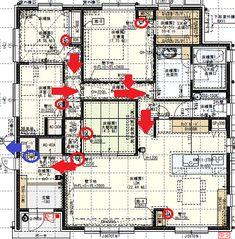 WEB内覧会 ~玄関編~ の画像|一条工務店 i-smartで平屋を建てる!! I Smart, House Floor Plans, Layout, Flooring, How To Plan, Architecture, Image, Home Decor, Ideas