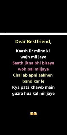 funny friendship quotes in hindi & funny friendship quotes ; funny friendship quotes h Cute Love Quotes, Bff Quotes Funny, Besties Quotes, Humor Quotes, Quotes About Attitude, Humor Mexicano, Reality Quotes, Mood Quotes, The Words