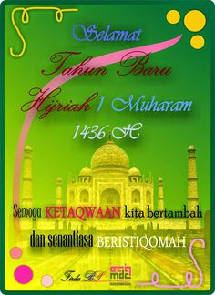 Pengalamannya Si Firda Never Give Up: These Posters are My Design with CorelDRAW 12