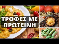 10 Τροφές Με Πρωτεΐνη Για Υγιεινά Γεύματα (Εκτός Από Κρέας) - YouTube Diet, Health, Ethnic Recipes, Food, Health Care, Essen, Meals, Banting, Yemek