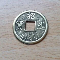 #Chinese good luck #coins,  View more on the LINK: http://www.zeppy.io/product/gb/2/331866434693/