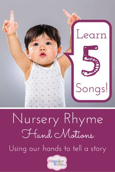 Children love interactive songs, and kids who are blind or visually impaired can learn coordination, body awareness, rhythm and teamwork when doing the hand motions along with classic kids' songs.