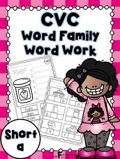 """Give your students extra practice with their CVC words with this """"Short a Word Family Word Work"""" unit! This fun and engaging unit contains word work activities for the following short a word families: at, ad, ap, am, an, ab, ag, ar (ab, ag, & ar activities are in one bundle)."""