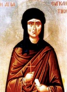 St. Syncletica -- one of the desert mothers who gave up a comfortable living for a deepening relationship with God.