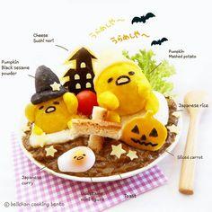 Gudetama Halloween curry rice with mashed potato ぐでたまハロウィンカレーライス