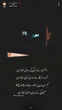 Words Hurt Quotes, Poetry Quotes In Urdu, Urdu Poetry Romantic, Love Poetry Urdu, Urdu Quotes, Urdu Poetry 2 Lines, Urdu Funny Poetry, Emotional Poetry, Poetry Feelings