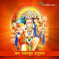 Tuesday is considered to be the day of Lord Hanuman. On this day, worship the powerful Pawan Putra and stay safe from all evils.