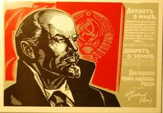 April 22, 1870 was born in Simbirsk outstanding Russian revolutionary, Soviet politician and statesman, founder of the Russian Social-Democratic Labour Party (Bolsheviks), organizer and leader of the 1917 October Revolution in Russia, Chairman of the Council of People's Commissars (government of workers and peasants), the creator the first in the world history of the Soviet socialist state VLADIMIR ILICH LENIN.