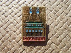 Soviet Vintage Pin Badge of Suzdal City Made in USSR in by Astra9