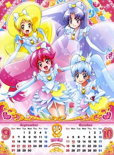 Happiness Charge Precure! - Calendrier : 2015 - Ik` Ilote 4