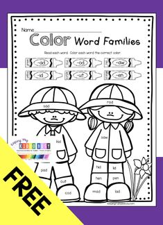 MAY NO PREP CENTERS AND WORKSHEETS - spring themed activities for kindergarten - freebies - english language arts - May goals - writing - reading - math - literacy - labeling - mini books - reading fluency - reading comprehension - punctuation - sight words - sentences - super e - sequencing - addition - subtraction - skip counting - counting - one more one less - center work - teen numbers - FREEIBES #kindergartenliteracy #kindergartenmath Sight Word Sentences, Cvc Words, Kindergarten Freebies, Kindergarten Activities, Teen Numbers, Skip Counting, Math Literacy, English Language Arts, Word Families