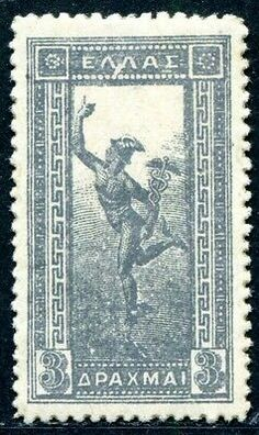Andorra, Greece, Stamps, World, Greece Country, Seals, Postage Stamps, Stamp