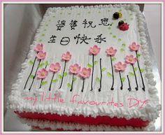 my little favourite DIY: Grandma's birthday cake..^^ 外婆的生日蛋糕