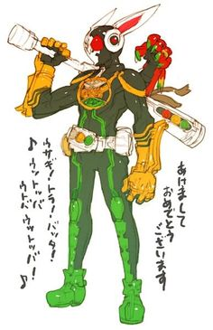 tsundere6thranger:  Lets keep the Toru Nakayama fun going with Kamen Rider and Gokaiger :D