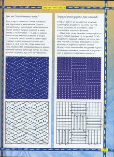Klikken voor veel patronen en tekeningen
